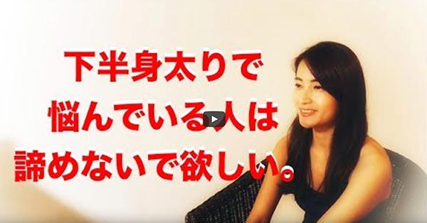 後藤萌さん 30歳